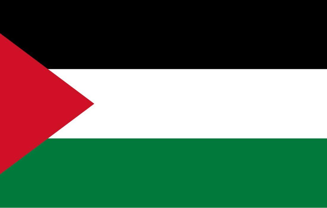 Filistin Gazze